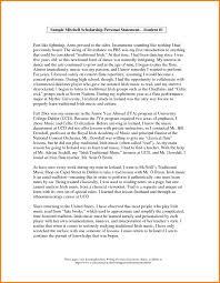 example essay for scholarship application docoments ojazlink why deserve scholarship essay sample