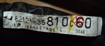 conversion wiring 22re Stand Alone Wiring Harness on your 3 4, 2rz & 3rz, or other donor engine wiring harness, confirm the part number, its normally just behind the firewall boot on engine harness 82121 ? stand alone engine wiring harness toyota 22re