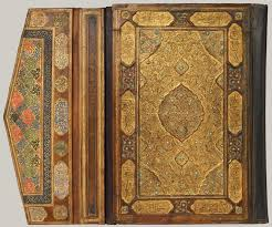 qur an bookbinding inset with turquoise