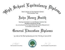 School Certificate Samples Certificate Template With