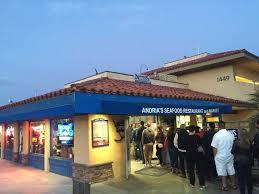 Seafood - Ventura