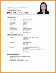 12 Beautiful Muslim Marriage Resume Format For Boy Resume Sample