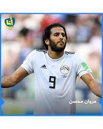 التلفزيون العربي - الجدل حول اللاعب المصري مروان محسن
