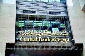 هاشتاق عربي - من بين الأعلى في العالم.. أسعار الفائدة في مصر
