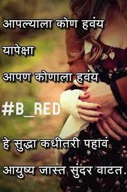 Whatsapp Funny Hindi Jokes 40 Marathi Lovevery Sad Shayri Image Impressive Heart Touching Qua