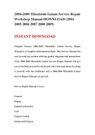 2004 2009 mitsubishi galant service repair workshop manual 2004 2009 mitsubishi galant service repairworkshop manual 20042005 2006 2007 2008 2009