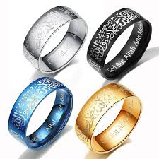 <b>2020 Fashion Titanium Steel</b> Rings For Man Islamism Silvery Plated ...