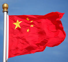 note this item is only china flag 3x5 feet cn 5 star chinese flags rpc banners outdoor home decor thank you for understanding