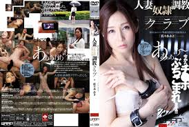 JAV RAR ZIP Factory