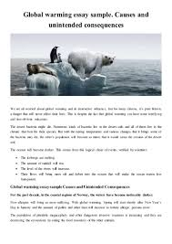 global warming essay sample causes and unintended consequences