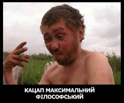 """Вейонис - Гройсману: """"Для нас важно все, что происходит в Украине"""" - Цензор.НЕТ 2833"""