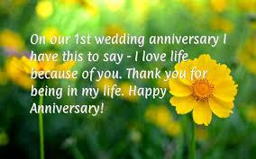 1st Wedding Anniversary Wishes | Unique Wedding Gallery