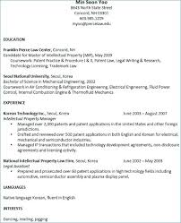 Modest Ideas Master S Degree Resume Sample Graduate Student Resume