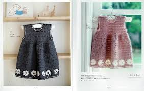 Free Baby Crochet Patterns Custom Cute Japanese Baby Crochet Dress Pattern ⋆ Crochet Kingdom