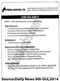 office administration accounting officer tayoa employment portal job description