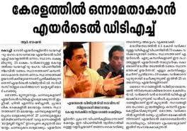 world peace essay in malayalam  world peace essay in malayalam