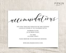 how to word hotel accommodations for wedding invitations hotel block wording for enclosure card wedding invitations hotel