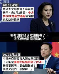 Studio Incendo - 有病應該去睇醫生🙈 2月3日:  中國外交部發言人華春瑩表示,自1月3日起,中方共30次向美方通報疫情信息和防控措施