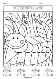 Download all of our free color by number worksheets for kindergarten and preschool. Free Color By Number Worksheets Cool2bkids