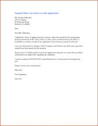Job Follow Up Email Template Follow Up Letters After Job Interview