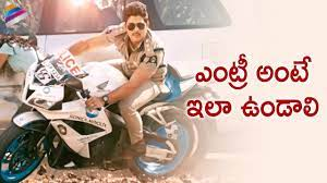 Download the latest drivers, manuals and software for your konica minolta device. Race Gurram Movie Scenes Allu Arjun Entry As A Police Officer Shruti Hassan Youtube
