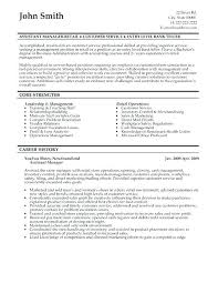 Resumes For Retail Stores – Creer.pro