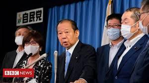 Japan's LDP <b>party</b> invites women to 'look, not talk' at key meetings ...
