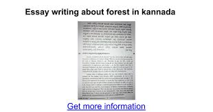 essay writing about forest in kannada google docs