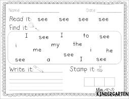 Kindergarten Primer Sight Word Sentence Worksheets Each One Has The ...