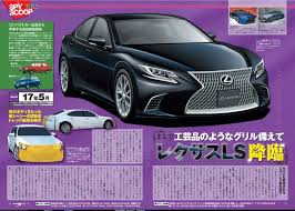 2018 lexus hybrid models. plain lexus 2018 lexus ls rendering by magx  for lexus hybrid models