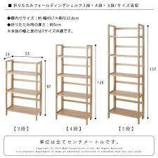 Three steps of shelf display case bookshelf tree folding folding shelves