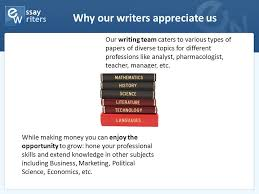 company presentation essaywriters net who we are we are a  8 why
