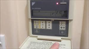 Daikin Air Conditioner Red Light Tutorial How To Reset Filter Indicator On Daikin Brc1d61 Brc1b52 Brc1b62 Brc1c62