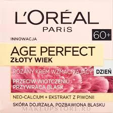 <b>Дневной укрепляющий крем</b> - L'Oreal Paris Age Perfect Golden ...