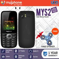 myphone myphone philippines myphone mobile for sale prices reviews