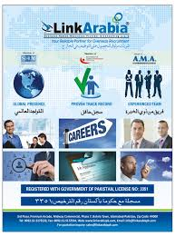 manpoweragencies it s all about overseas recruitment tagged agencies employment exporter jobs manpower overseas employment company overseas employment services manpower agencies