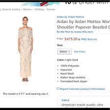 Aidan Mattox Gold Sequin Dress