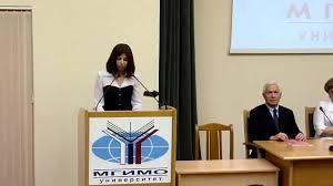 Видео пример речи на вручении диплома  Видео пример речи на вручении диплома