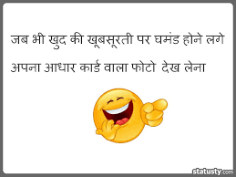 Friendship Quotes For Whatsapp Status In Hindi Daily Motivational