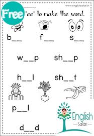 Ee and ea circle and fill worksheets : Long Vowels Worksheets For Ee Ea Words Free Www Kaash Us Englishsafari