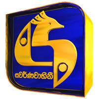 Swarnavahini Tv Online