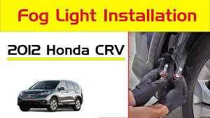 2018 Honda Crv Fog Light Bulb Replacement How To Change Remove Replace Honda Cr V Fog Lights To Led Bulbs