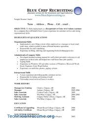 Receptionist Resume Objective Stunning Front Desk Receptionist Resume Objective Stunning Design
