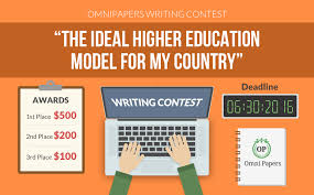 writing contest the ideal higher education model for  banner of the essay contest at omnipapers