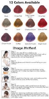 Ice Cream Hair Dye Colour Chart Dexe Hair Dye Ice Cream Hair Color Chart With 12 Colors Buy Lovely Hair Color Cream Hair Color Chart With 12 Colors Hair Coloring Cream Product On