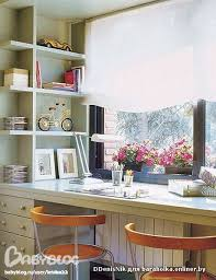 Design Office Space Online Cool Pin By Anna Vyrodova On Sweet Home Pinterest Room Home And Home