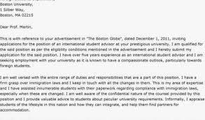 Cover Letter Boston University International Scholarships Inspirational Cover Letter For Academic