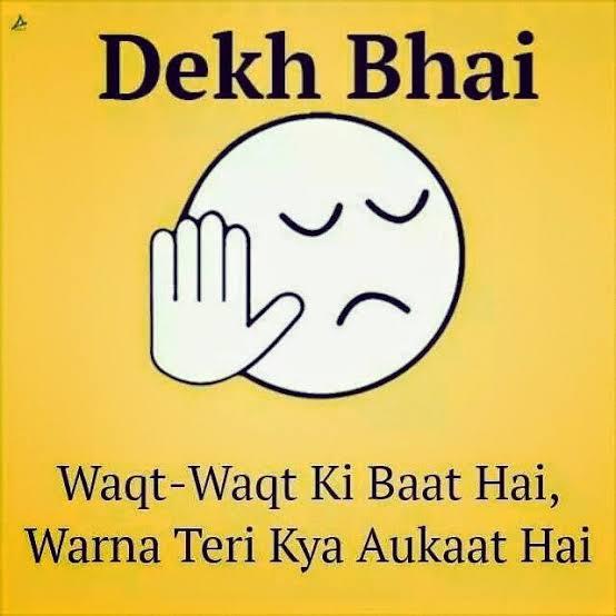 attitude status for boys towards girls
