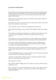Sample Cover Letter For Teacher Position Homework Help Tutor English