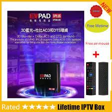 EVPAD 3 Plus Android TV Box korea Japan Singapore North America Europe  Vietnam HK TW Indonesia Tailand|Set-top Boxes
